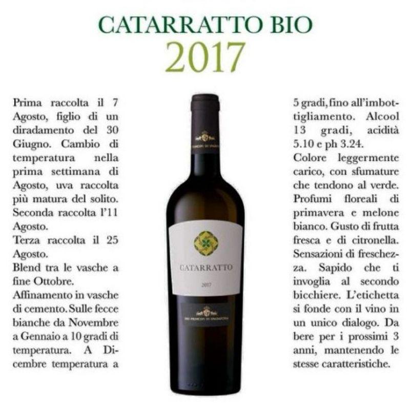 Catarratto White Wine 2019 - Az. Agr. Spadafora