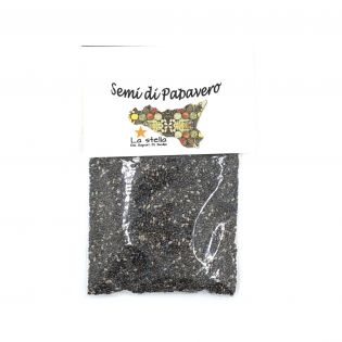 Poppy Seeds - 30 grams pack