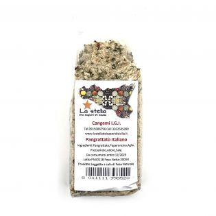 Italian Breadcrumbs - Bag of 200 gr