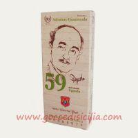 Uganda single origin dark chocolate - Chocolate of Modica
